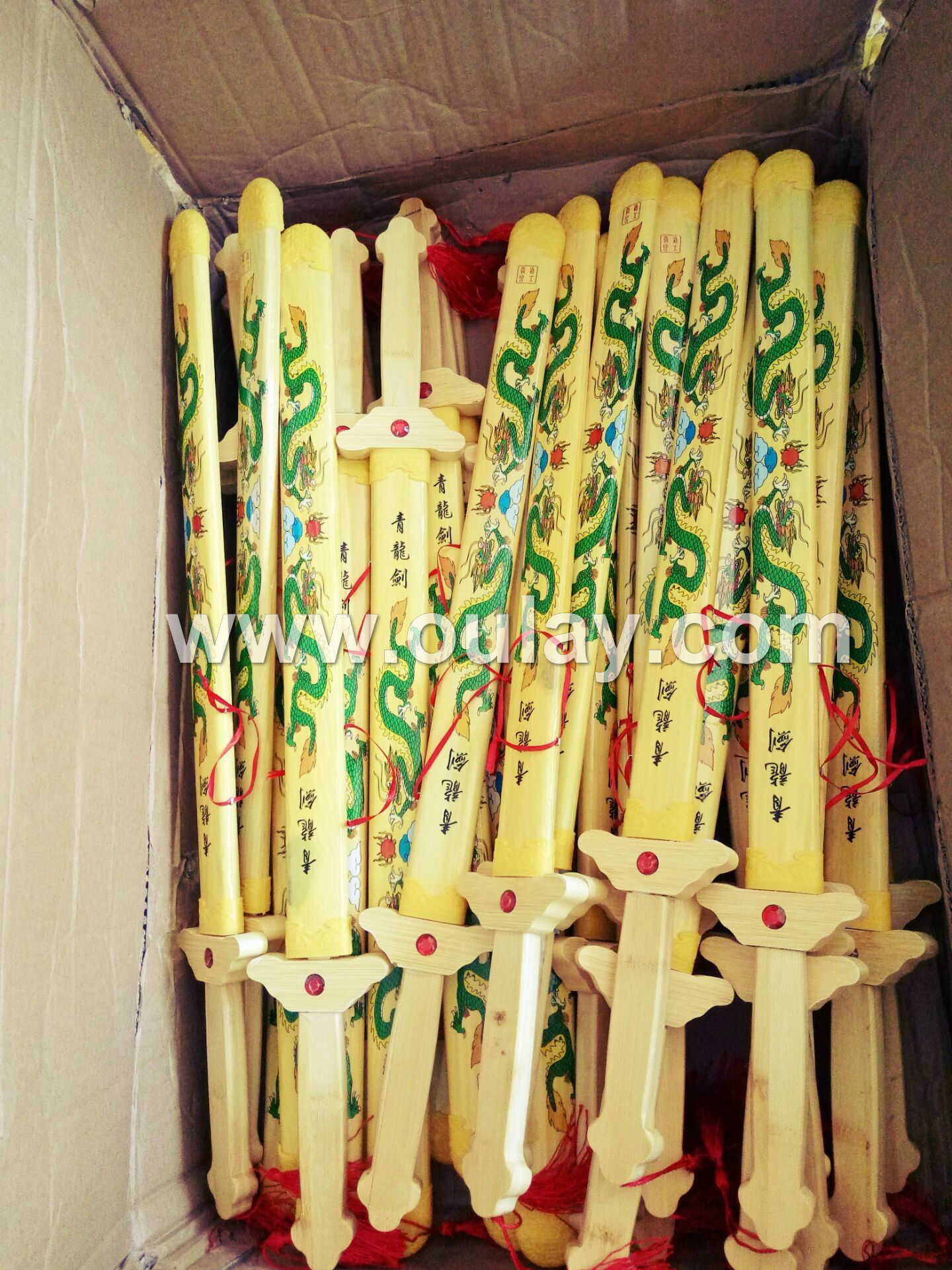children long bamboo sword